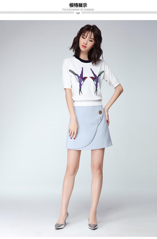 田园动物图案绣花针织t恤白色