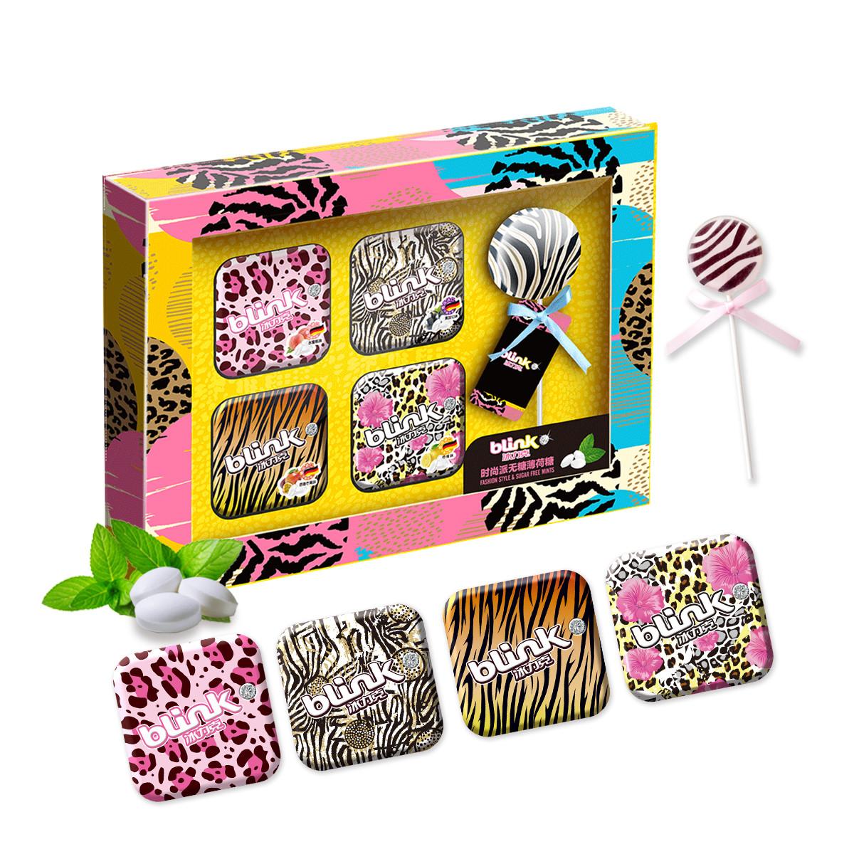 冰力克德国blink冰力克创意礼盒野兽派系列果粉含片糖零食送礼6936756219905