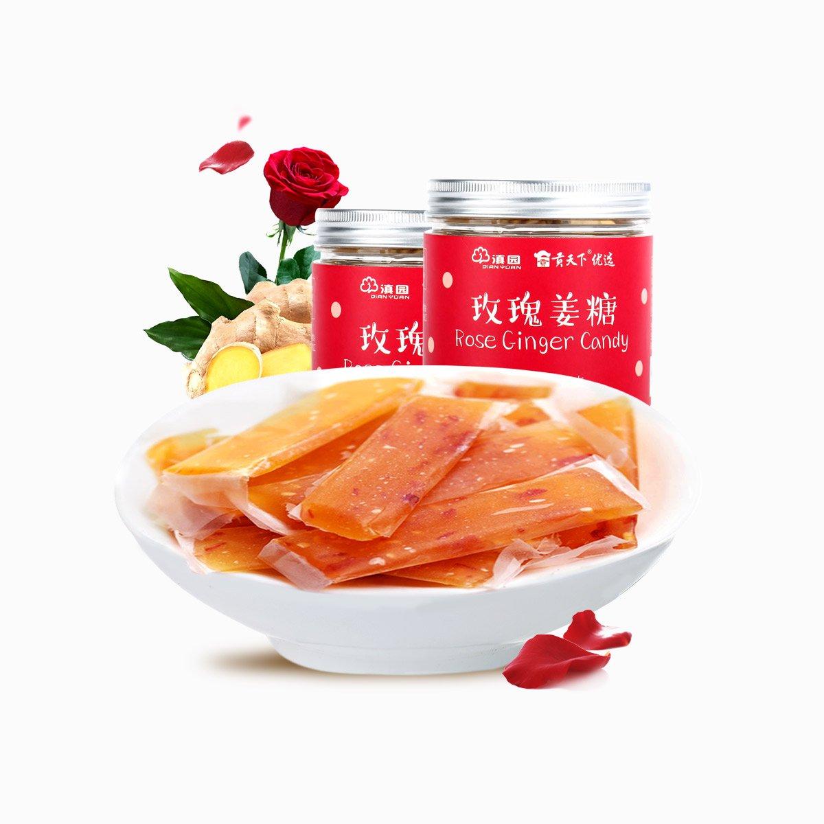 滇园自营 玫瑰姜糖200g*2罐装姜糖片软糖糖果年货休闲零食云南特产DY13009900056