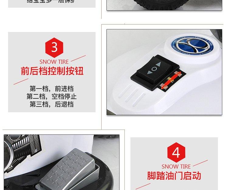 品牌名称: 群兴 商品名称: 儿童巡警电动童车摩托车 产地: 广东汕头