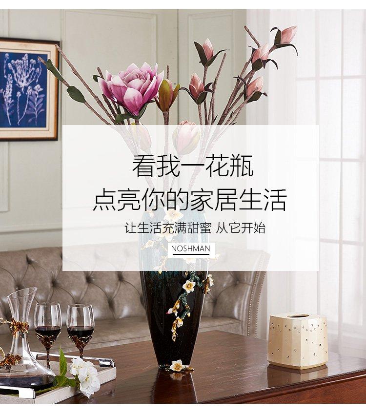 诺诗曼珐琅彩大花瓶欧式复古手工雕花大号台面琉璃花瓶茶几摆件客厅落