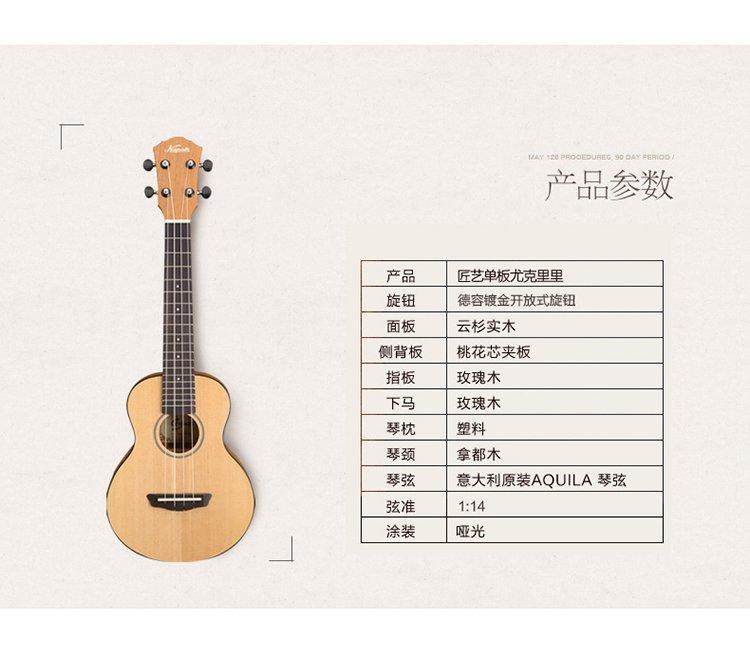 红棉kapok尤克里里初学入门练习23寸26寸面单乌克丽丽小吉他四弦乐器