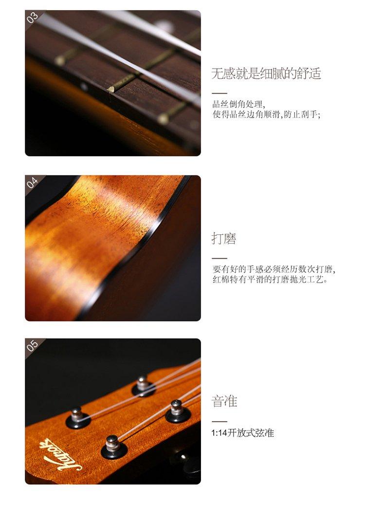 红棉kapok尤克里里初学入门练习23 26寸乌克丽丽小吉他