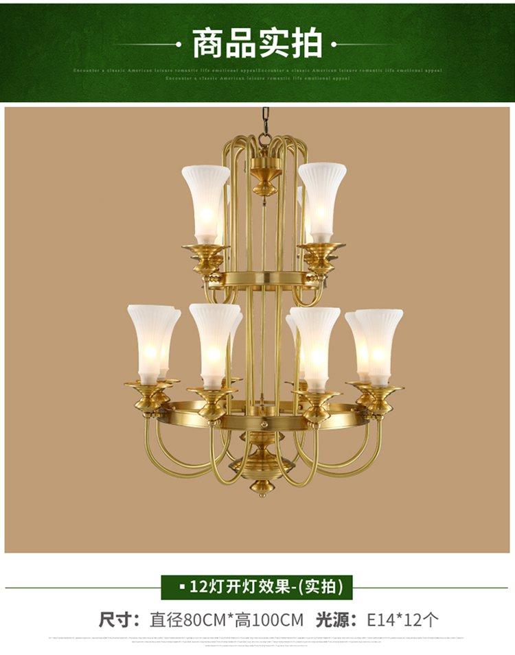 美式吊灯全铜灯美式灯欧式灯工程别墅灯复式客厅灯楼梯间灯