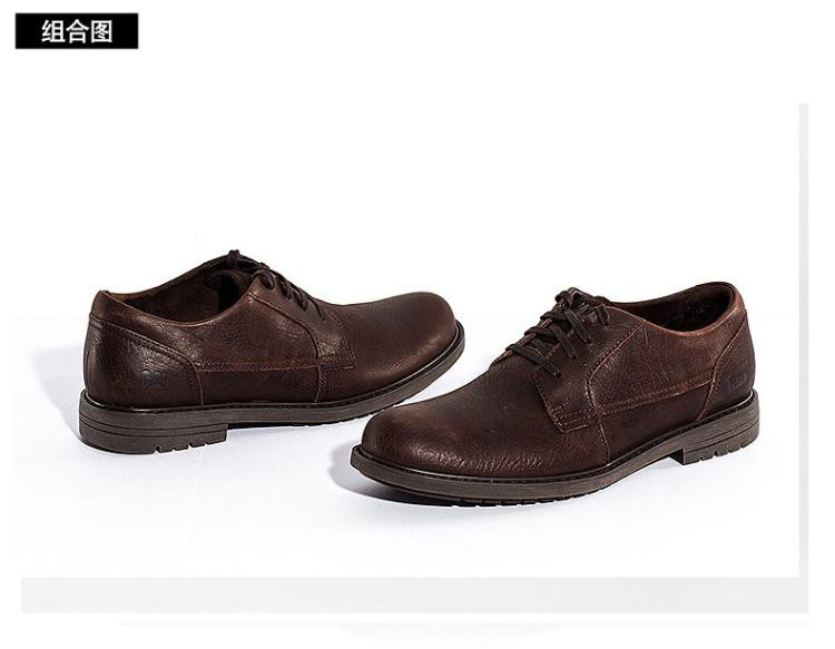卡特男鞋休闲鞋