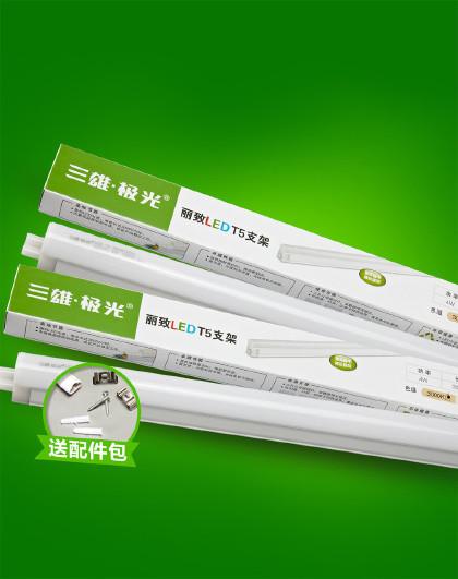 【无影对接】三雄极光led支架一体化乳白灯罩灯管超亮整套支架
