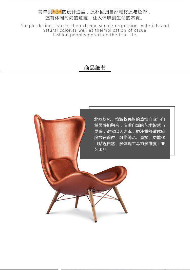 fin设计师皮艺创意高背沙发椅