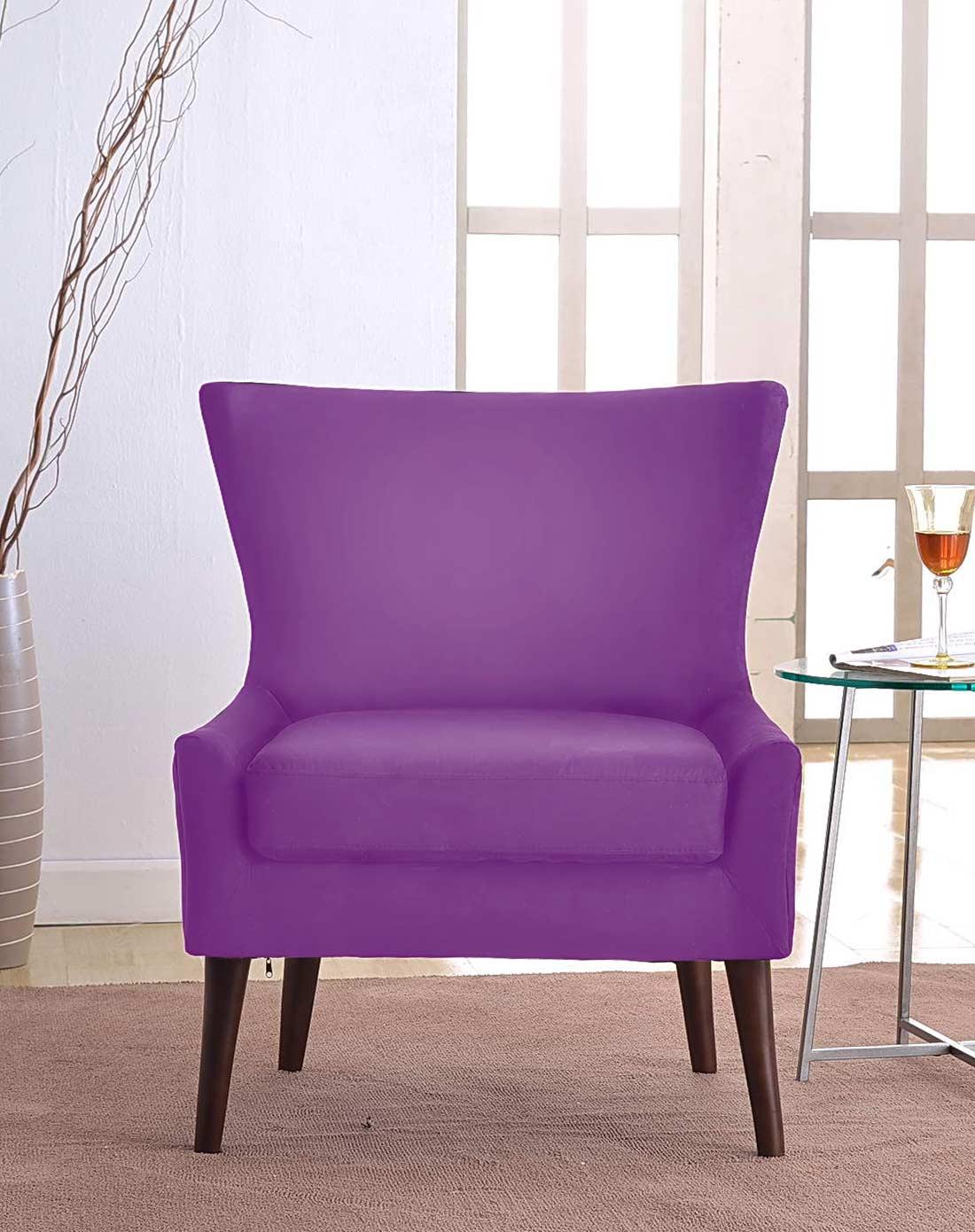 安捷沙发椅-紫色