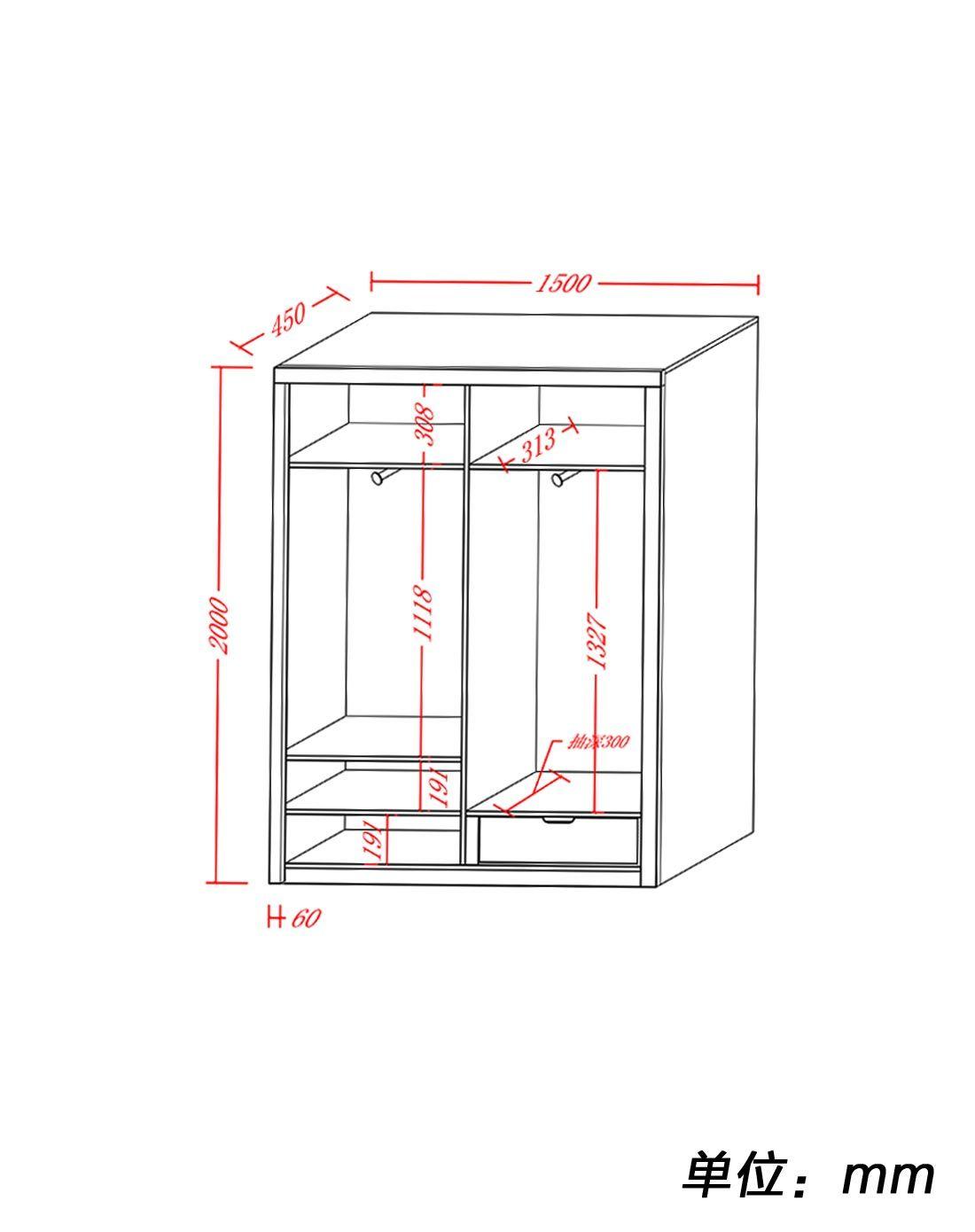 一米半衣柜内部合理设计图