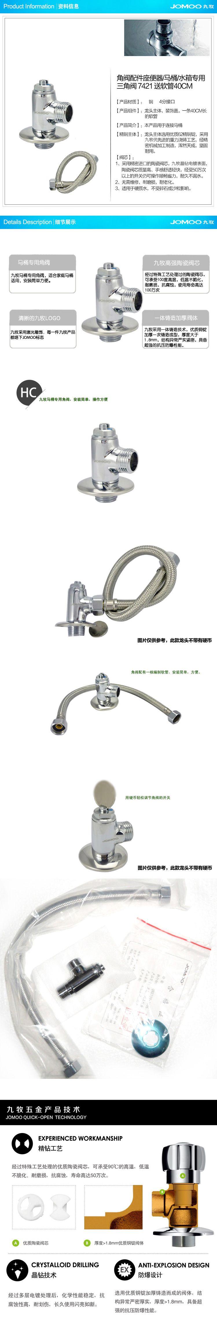 马桶专用角阀带软管