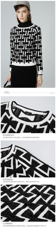 黑白纹样蝴蝶结套头衫