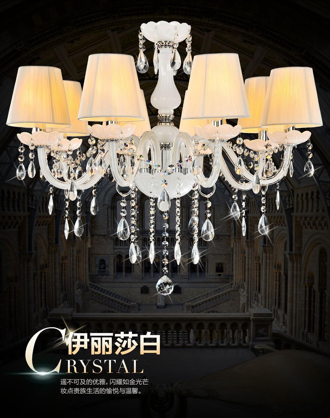 8头白色水晶吊灯 欧式公主房吊灯
