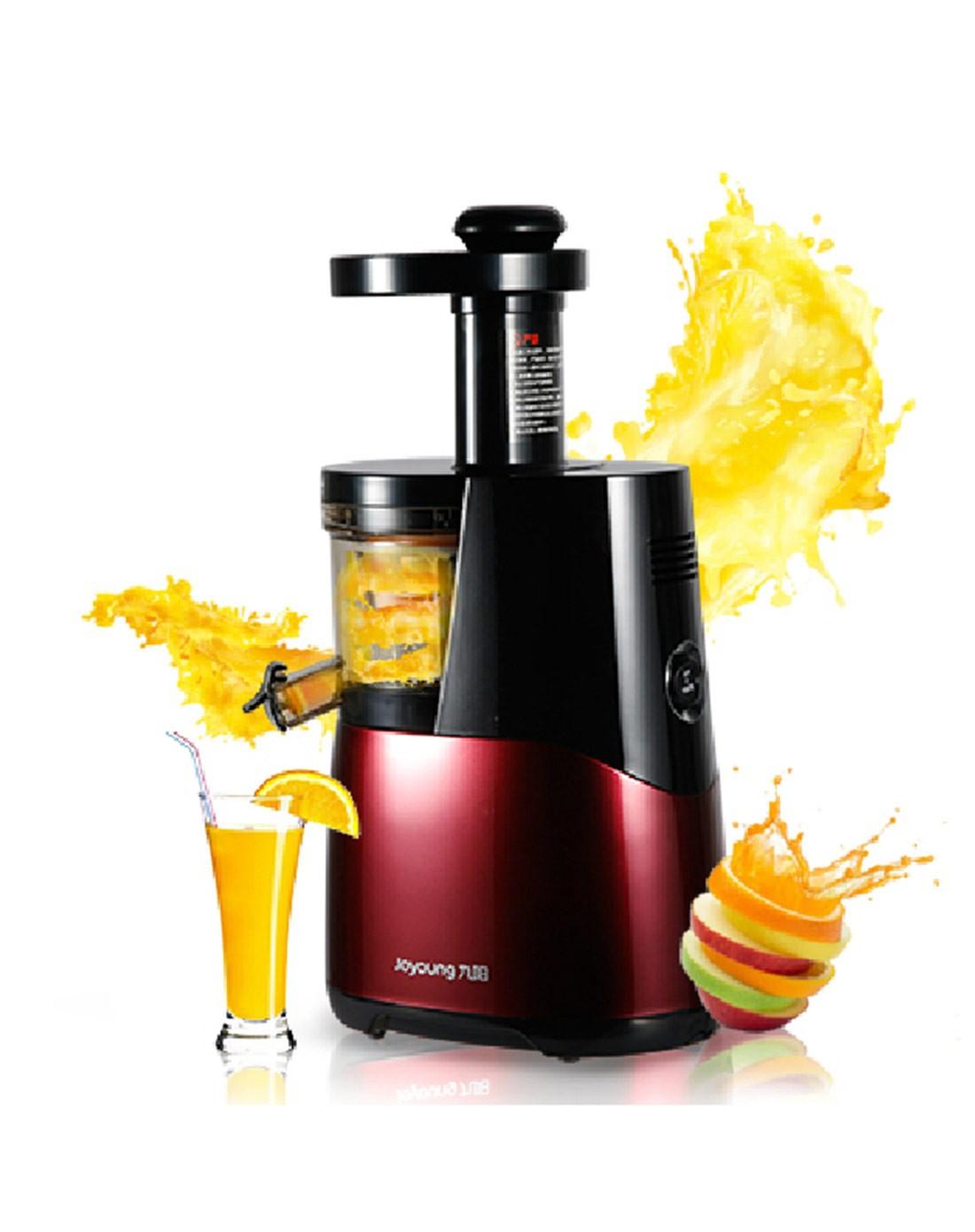 九阳原汁榨汁机家用低速多功能jyz-v903