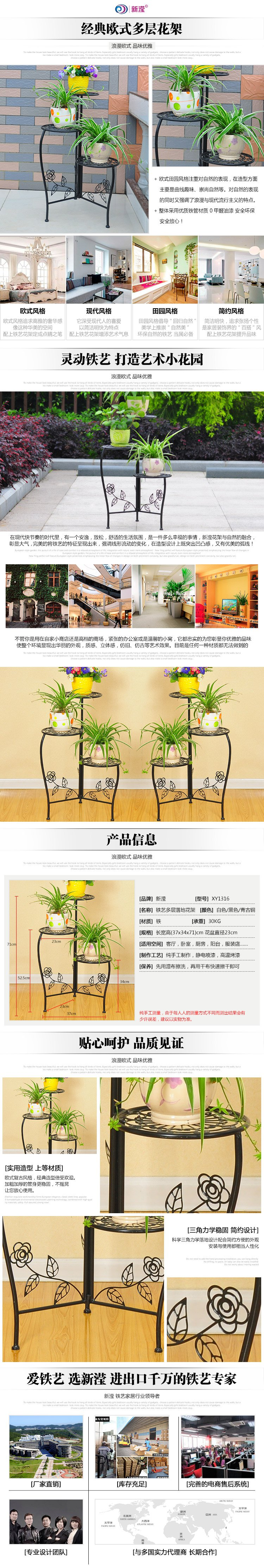 新滢铁艺黑色欧式铁艺花架新品折叠三层花盆架xy1316