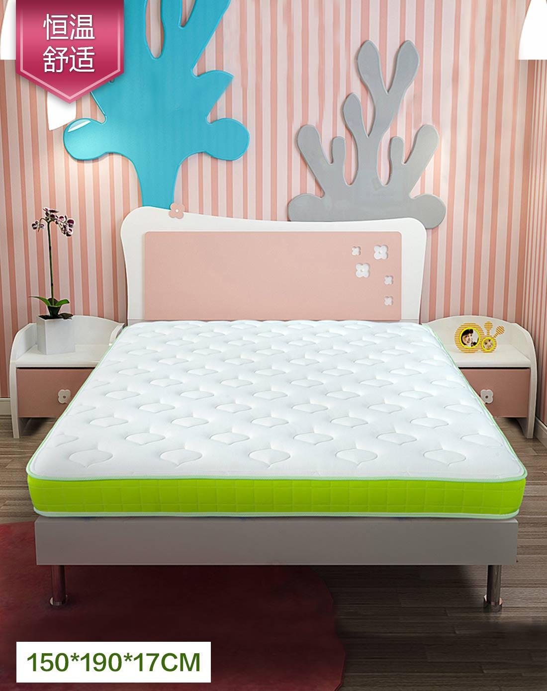 喜临门sleemon床垫硅胶恒温记忆绵儿童床垫1.5*1.9*c