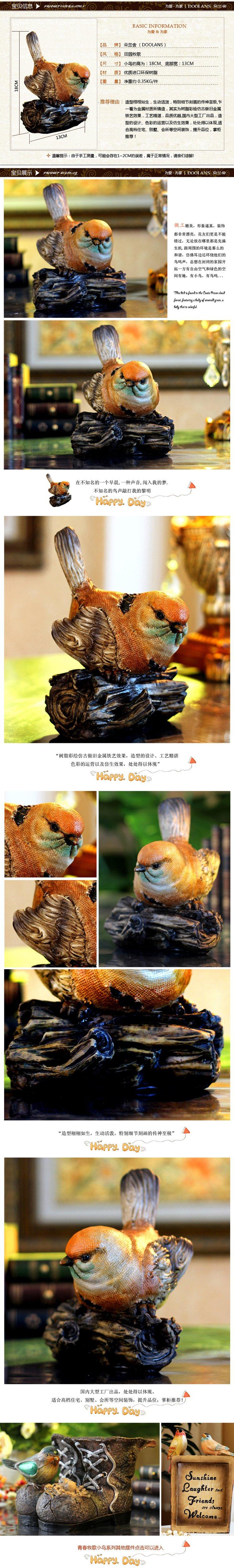 朵兰舍doolans创意乡村动物小鸟工艺装饰品302-42