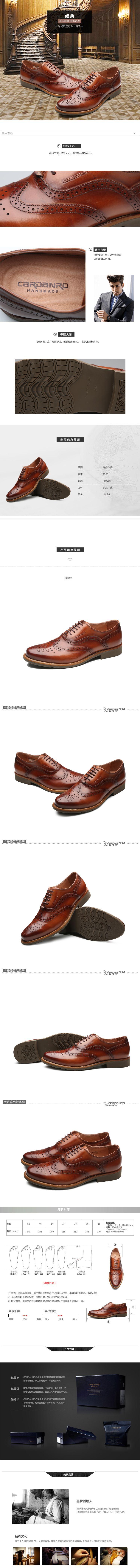 浅棕色牛皮欧式时尚商务皮鞋