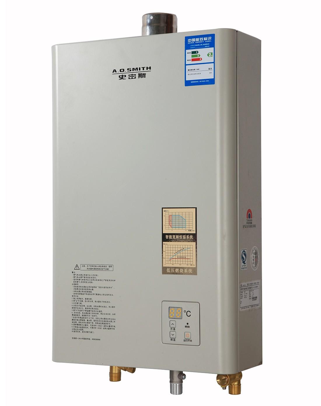 燃气热水器 恒温 天然气 11升