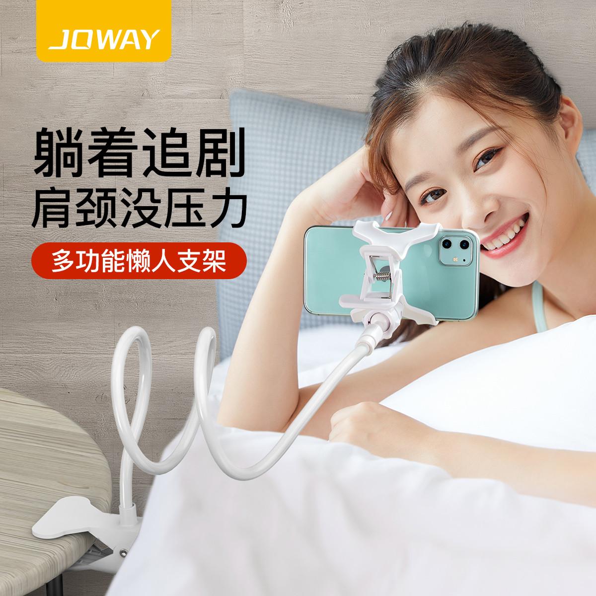 手机支架 床头桌面可调节懒人支架  多功能通用直播手机支架
