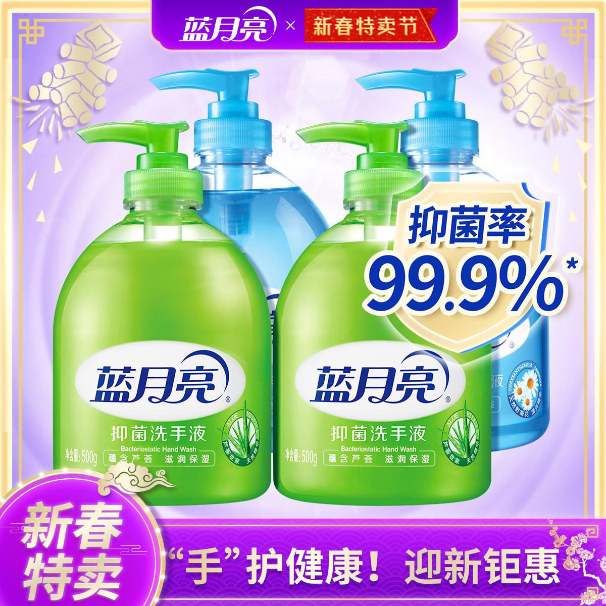 【已爆卖6万+套】定制抑菌洗手液500g*4瓶双效装宝宝儿童适用