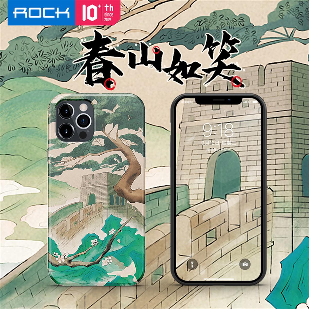 苹果12手机壳中国风国潮12ProMax保护套12mini高端彩印硅胶防摔壳