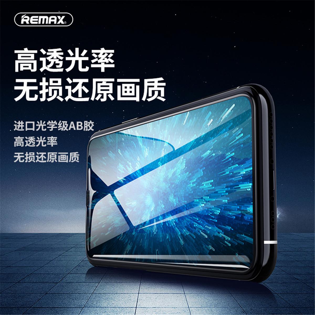 【正常发货】手机钢化膜苹果12全屏玻璃膜Xsma防爆高清高透防指纹