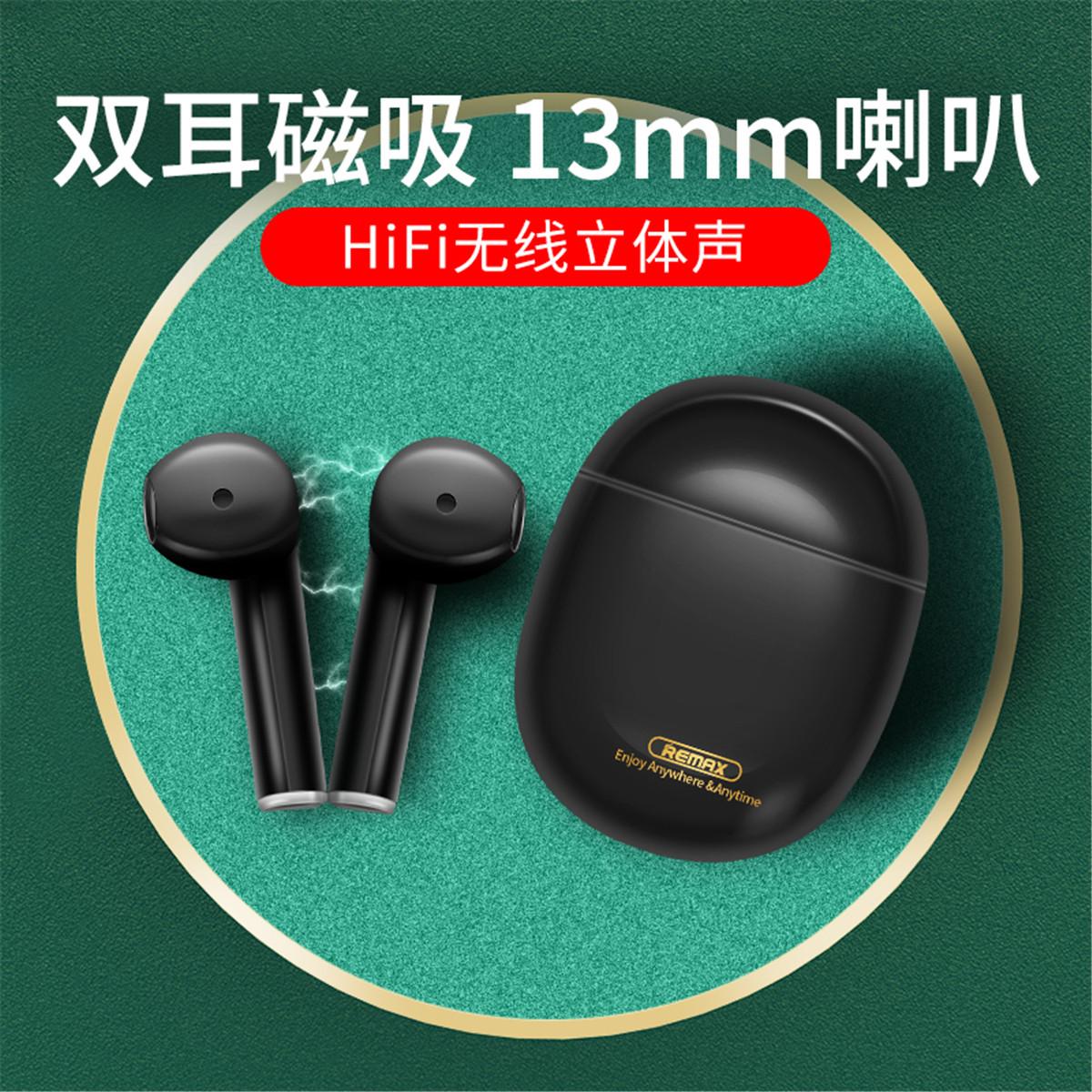 正常发货半入耳无线蓝牙耳机磁吸HIFI立体声超长待机高音质重低音