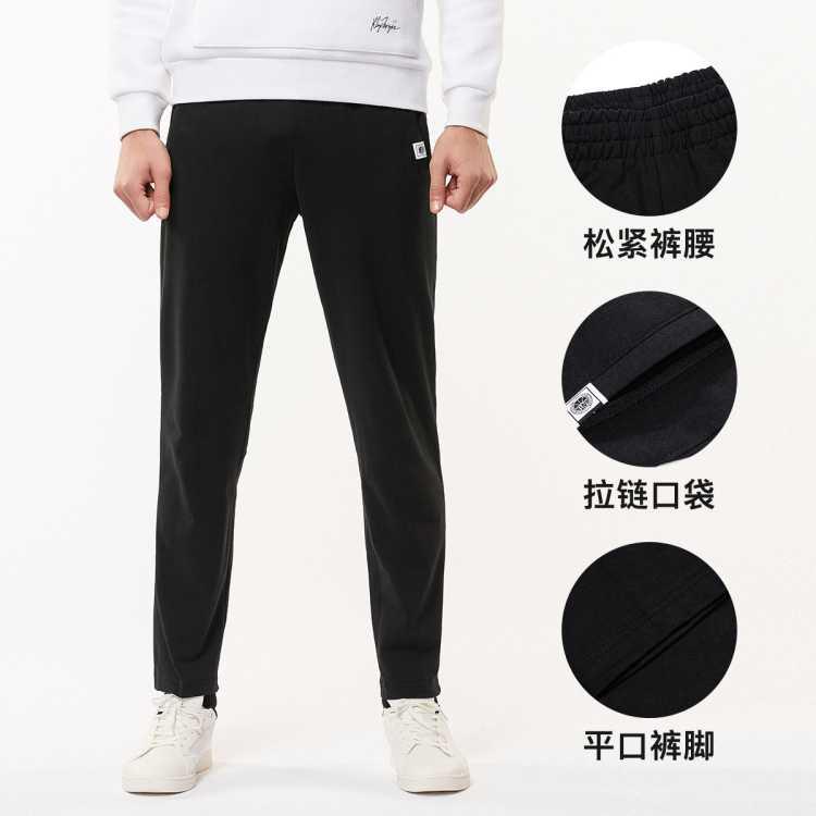 安踏男款运动裤春夏针织时尚简约舒适百搭休闲运动裤