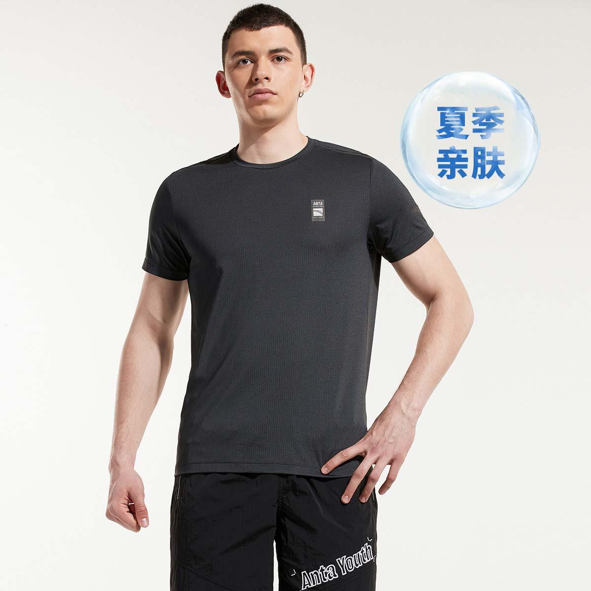 专柜新款,速干透气:安踏 男士 百搭针织短袖T恤