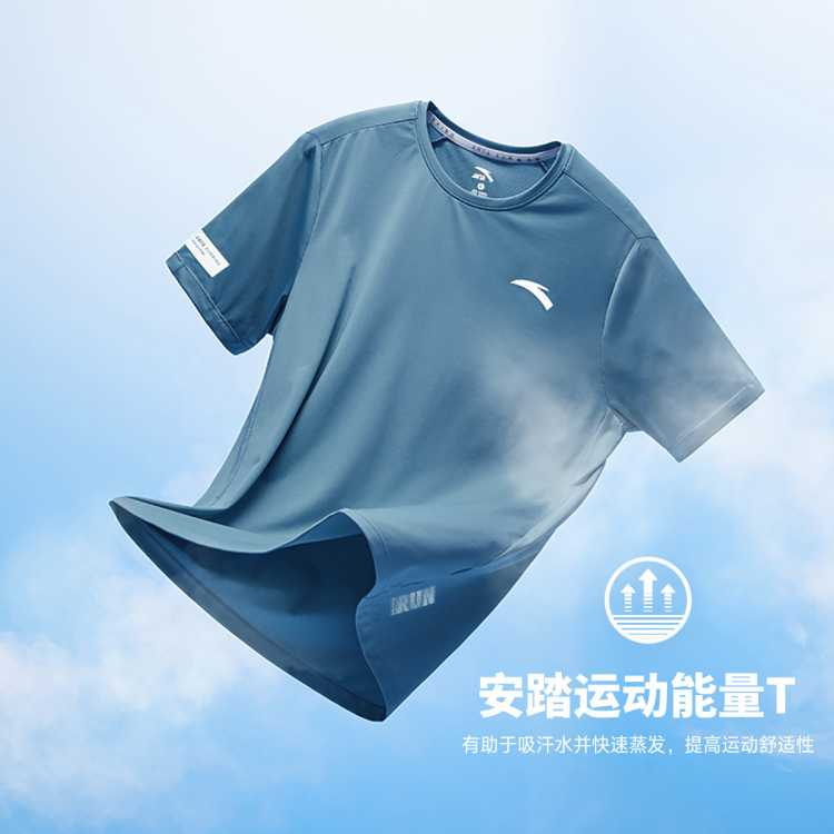 安踏男士t恤短袖修身舒适时尚休闲百搭跑步男短T