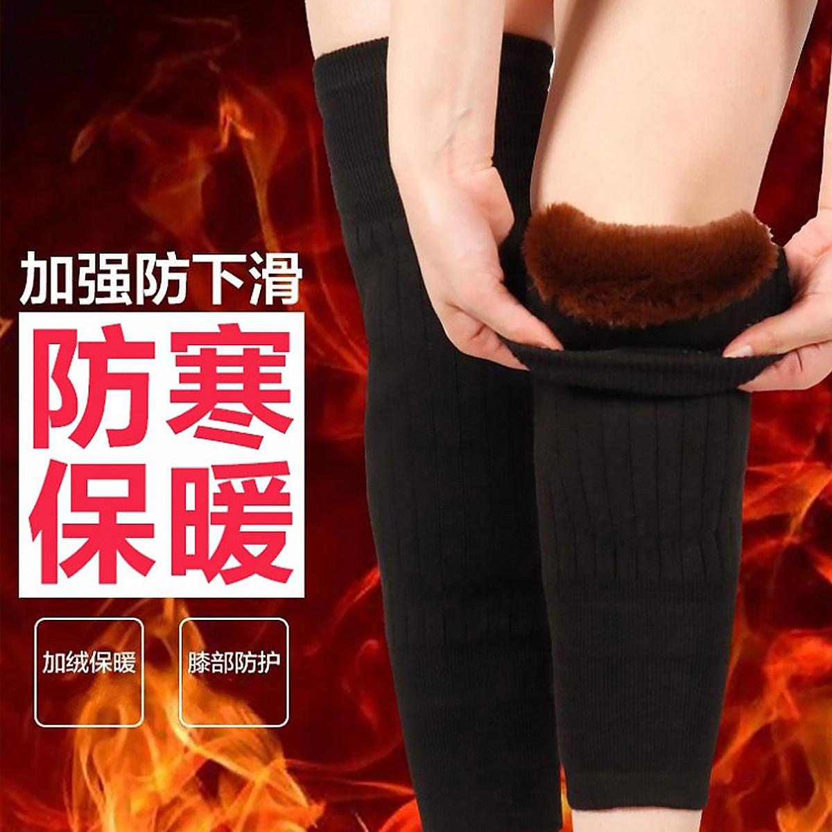 冬季羊绒护膝 保暖膝盖加厚长护腿 男女士骑车加绒发热防风