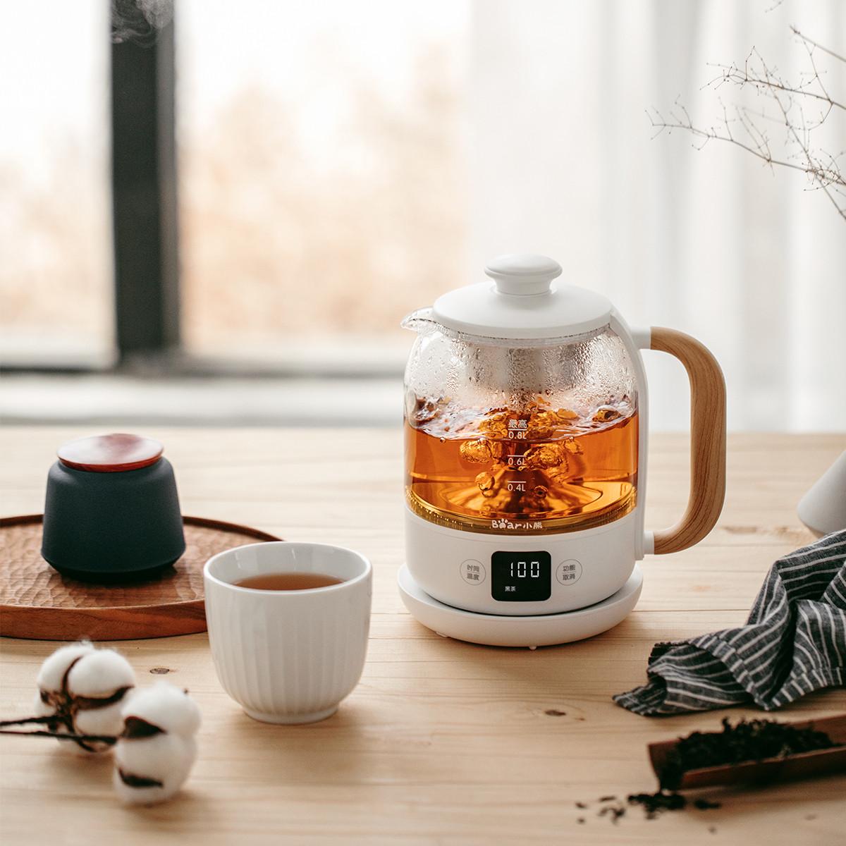 小熊煮茶器0.8L养生壶煮茶壶烧水壶电热水壶迷你蒸汽喷淋式茶壶