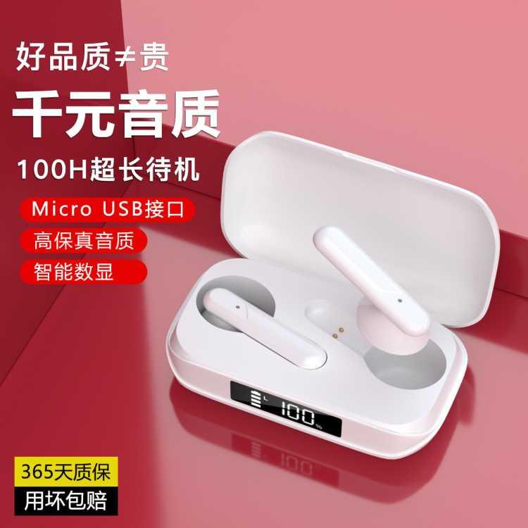 华为蓝牙耳机荣耀无线双耳运动跑步苹果vivo安卓小米通用