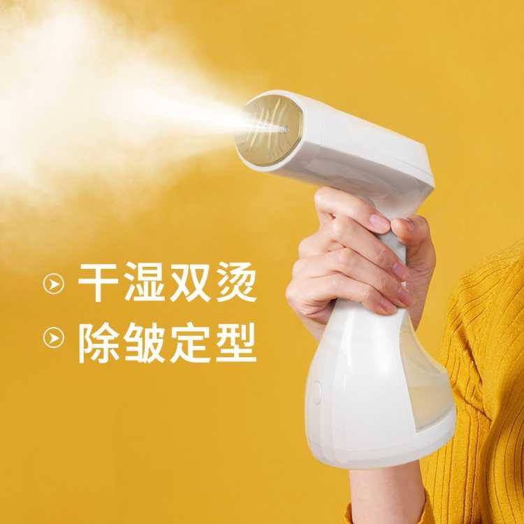 手持挂烫机家用熨斗蒸汽大功率烫衣服小型挂烫机