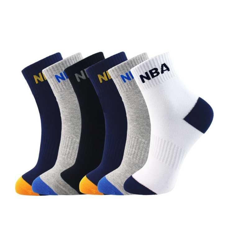 6双装 休闲运动袜 中筒男士袜子男袜 精梳棉篮球袜 升级款