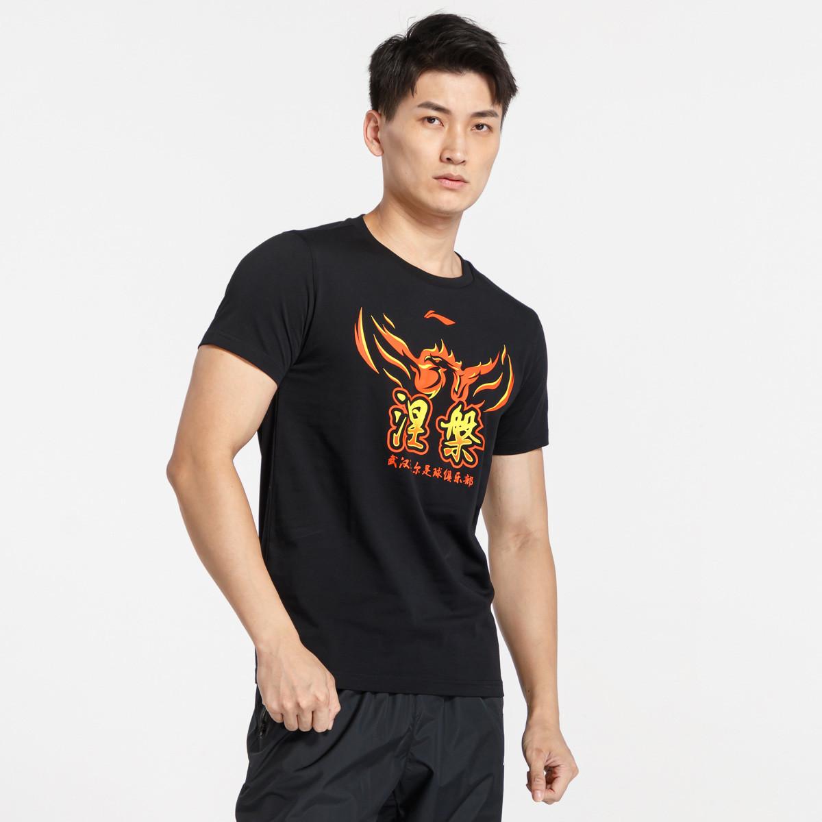LI-NING 李宁 AHSN969 男士T恤