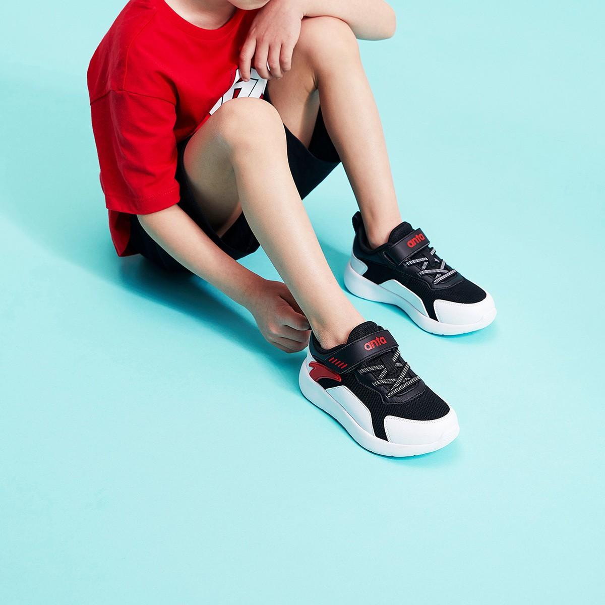 69元 ANTA 安踏 儿童运动跑鞋
