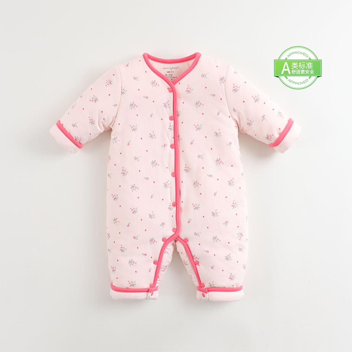 【保暖杜邦棉】马克珍妮冬装婴装连体衣新生儿宝宝保暖棉衣