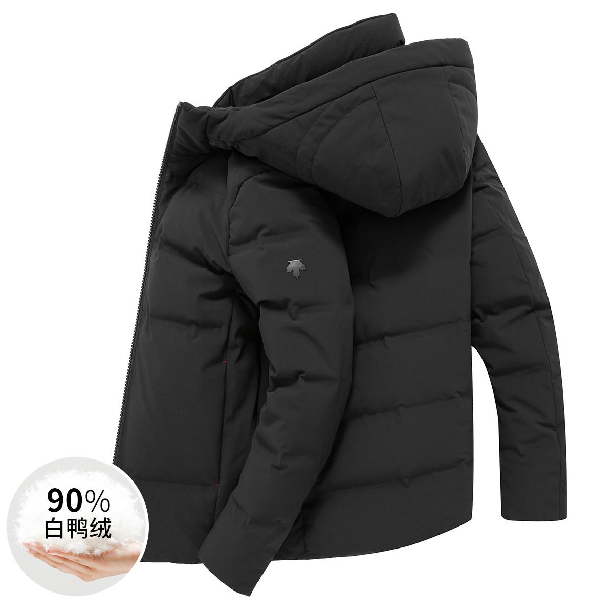 冬季新品休闲保暖羽绒服男耳机线束口90白鸭鸭绒连帽男士羽绒服