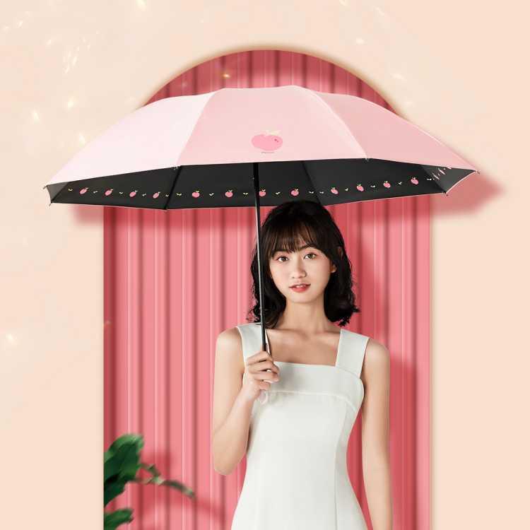 新品蜜桃黑胶超轻遮阳防晒防紫外线太阳伞雨伞便携晴雨两用伞