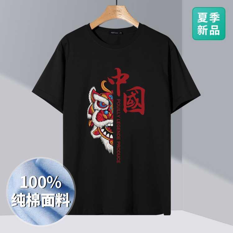 2021夏季新品多色圆领国潮印花装饰纯棉休闲短袖T恤男士T恤
