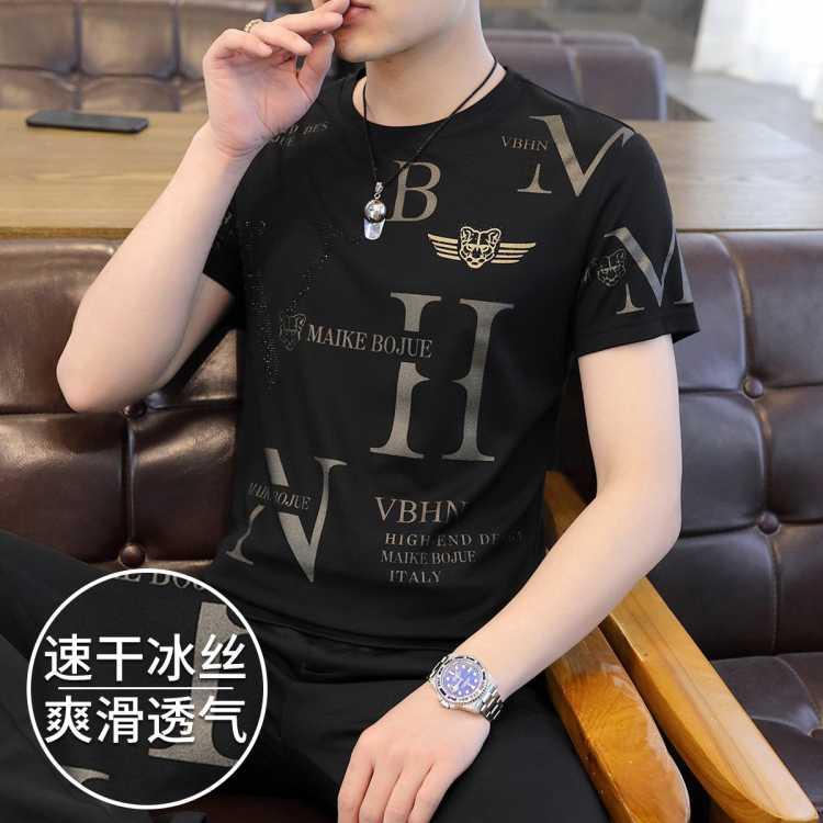 【轻薄冰丝速干透气】2021夏季男士t恤短袖薄款短袖男式t恤