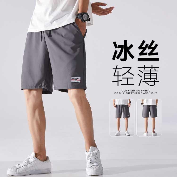 裤子男夏季新品男士五分沙滩裤运动短裤男式宽松直筒休闲裤