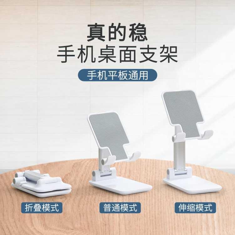 桌面ipad平板支架便携式折叠抖音直播支架懒人手机支架