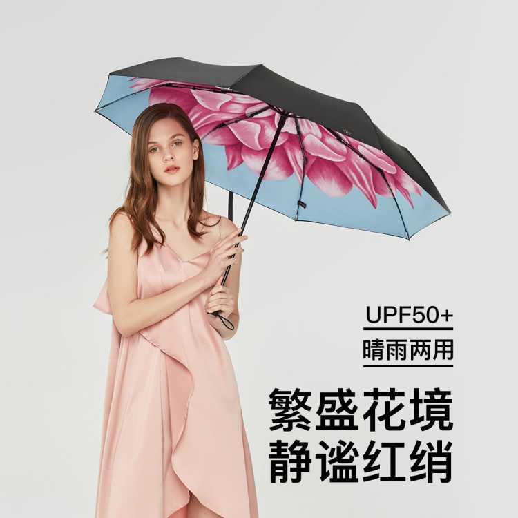 双层小黑伞雨伞女晴雨两用防紫外线伞太阳伞防晒遮阳伞