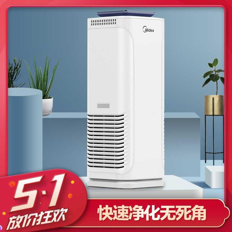 除甲醛异味除过敏原智能负离子空气净化器KJ400G-E33