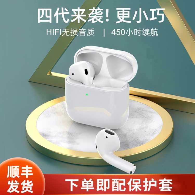 蓝牙耳机无线苹果运动跑步超小耳机半入耳式华为苹果/安卓通用