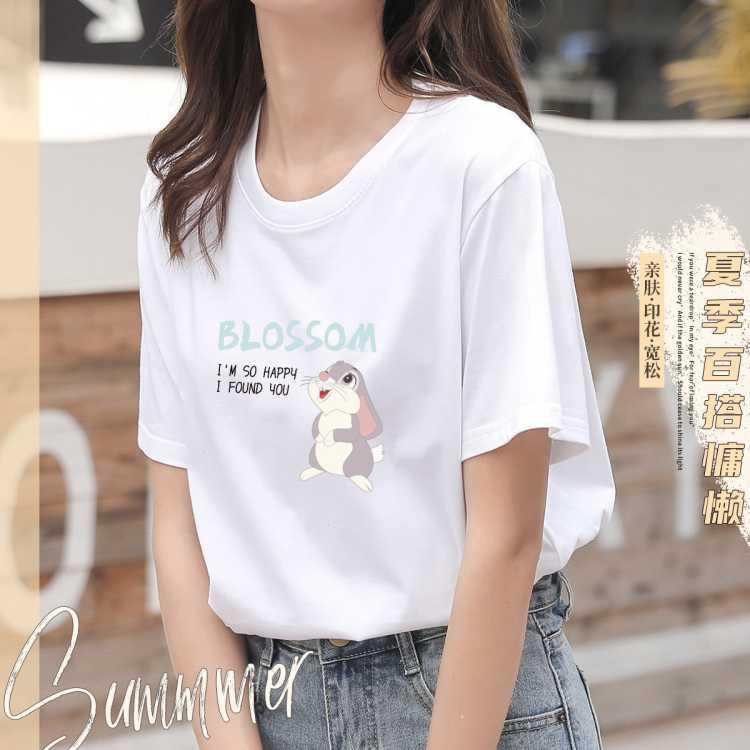 【100%纯棉】夏季女式t恤女韩版百搭简约舒适打底短袖t恤女