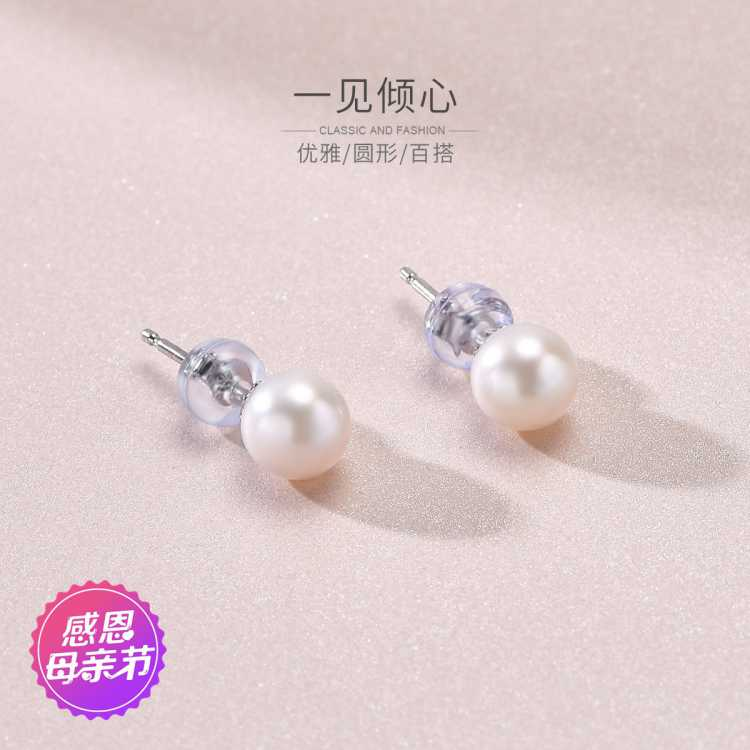 【母亲节好礼】倾心 925纯银圆形淡水珍珠耳钉耳饰女款正品