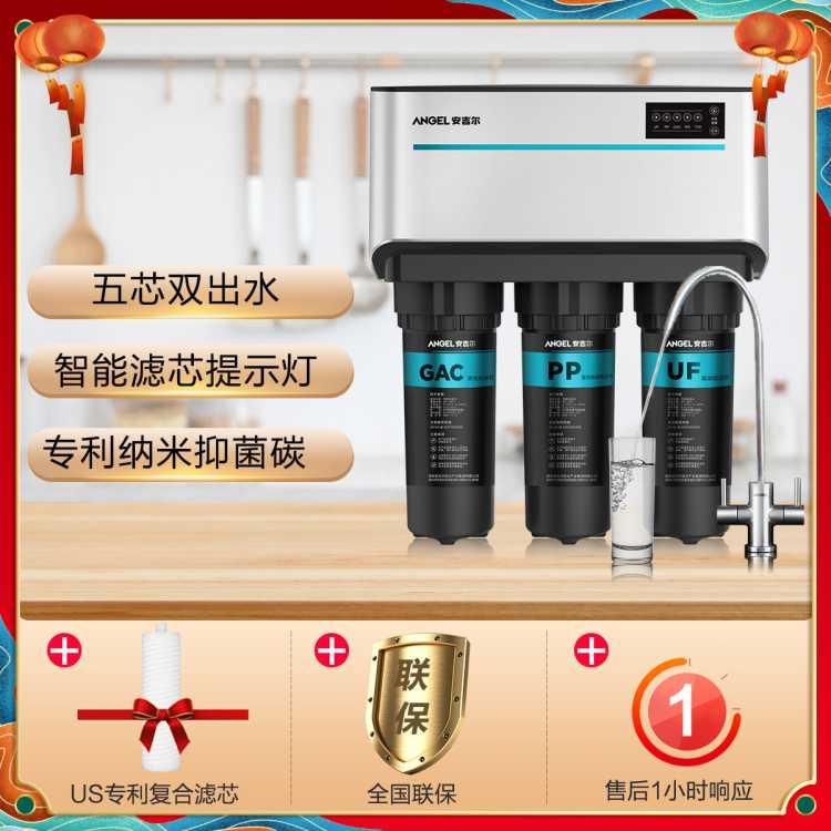 家用自来水过滤器除菌母婴直饮水龙头J2375净水器唯品专供